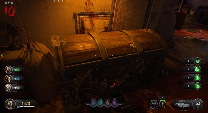 クラーケンの宝箱