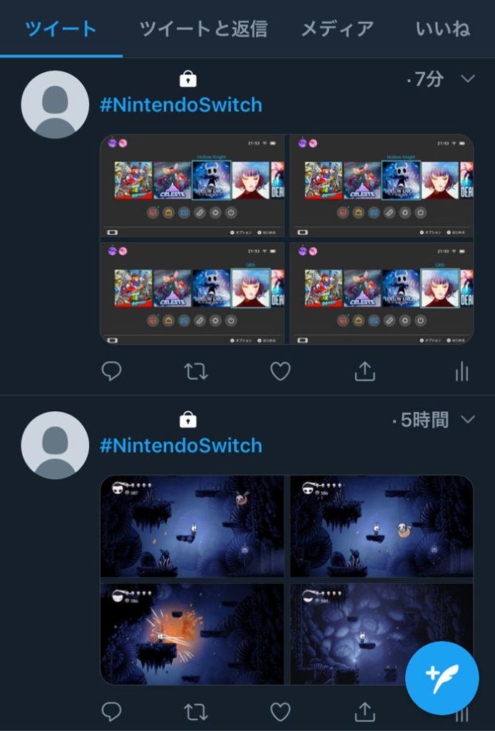スイッチでツイッターに投稿された写真を確認