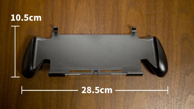コンソールハンディグリップの寸法