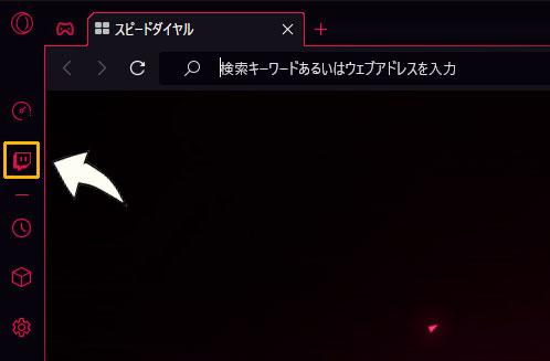 OperaGX - Twitch
