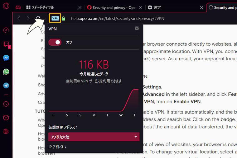 OperaGX - VPN