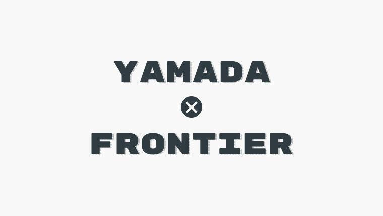 YAMADAxFRONTIER