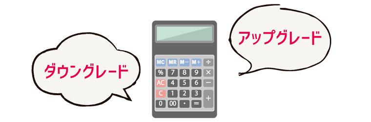 ゲーミングPCのメリットはカスタマイズで予算に合わせられること!
