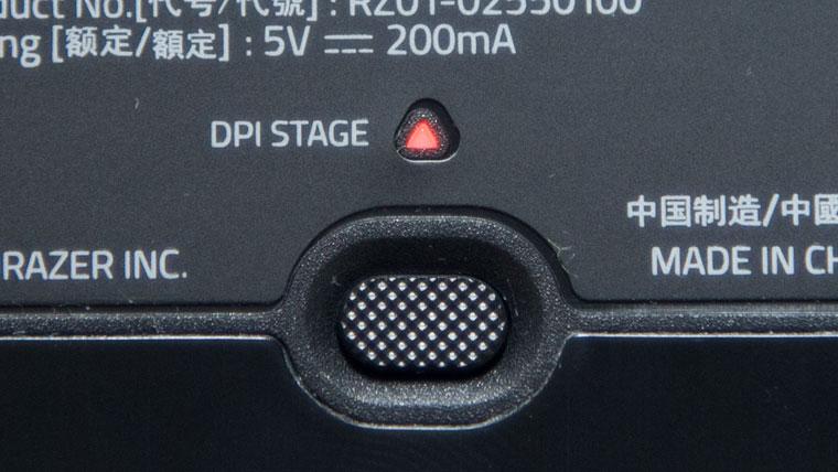 Razer Viper - DPI赤