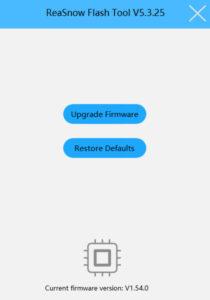 ReaSnow S1 - Flash tool