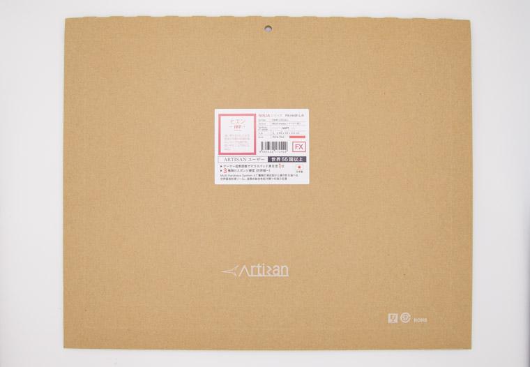 Artisan ヒエン - 外箱