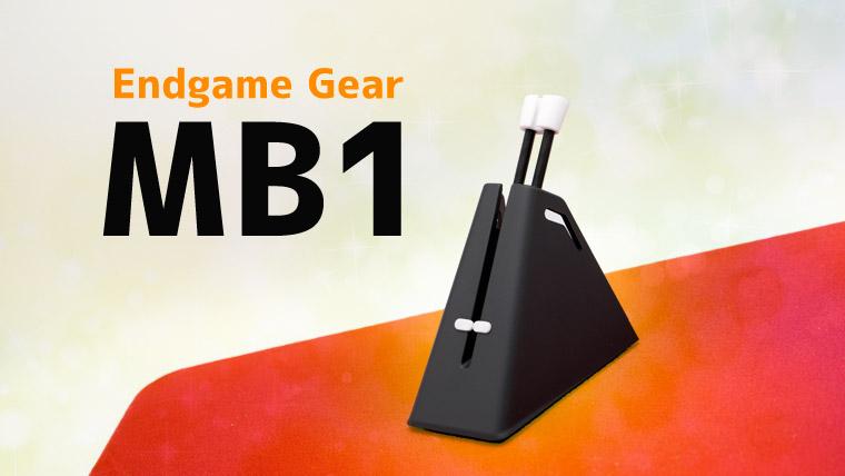 【レビュー】Endgame Gear MB1 - モノクロームでシンプルな割安マウスバンジー