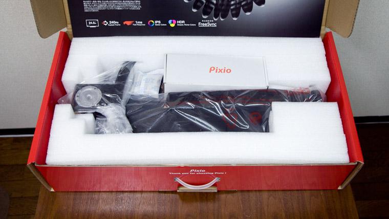 Pixio PX5 HAYABUSA2 - 内容