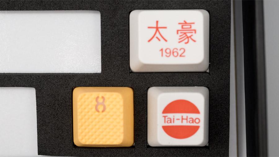 Tai-Hao特殊キー