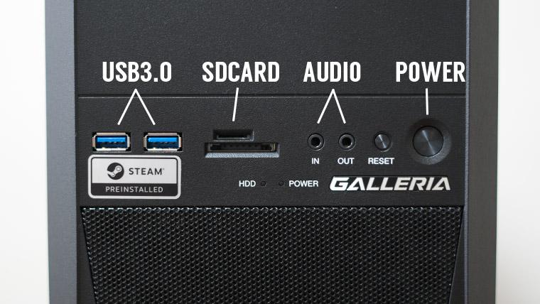 GALLERIA RT5 - フロントインターフェース