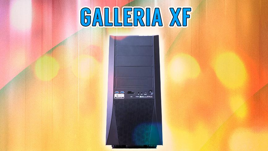 GALLERIA XF