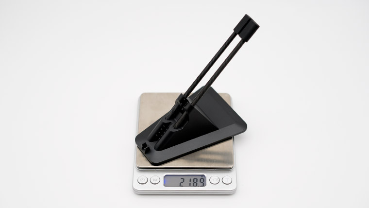 Razer Mouse Bungee V2 - 重量