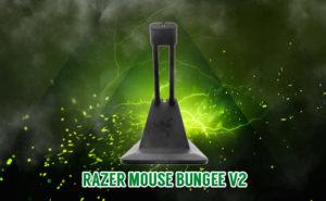 【レビュー】Razer Mouse Bungee V2 - スタイリッシュで使いやすいマウスバンジー
