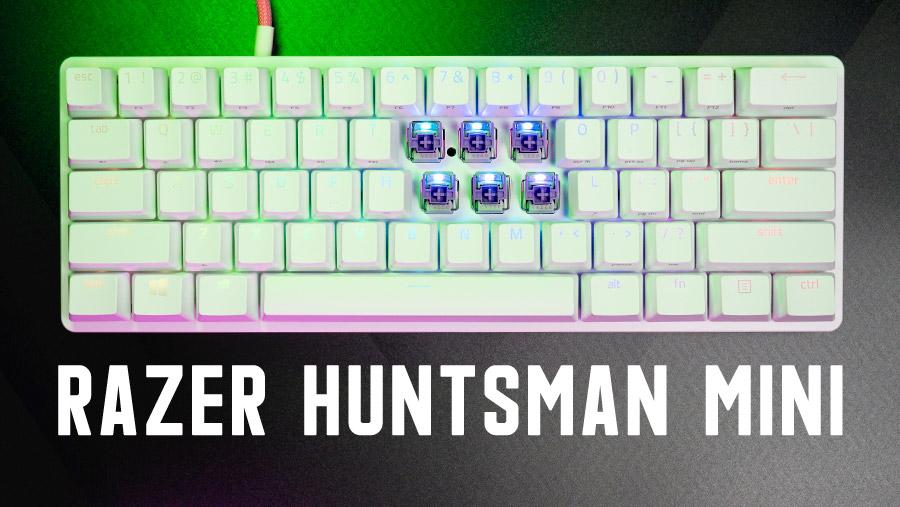 【レビュー】Razer Huntsman Mini - ニーズをとことん満たす待望の60%キーボード