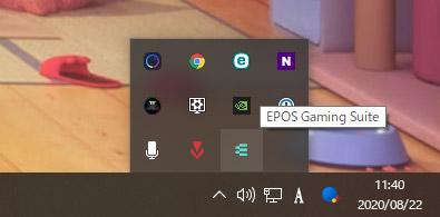 隠しトレイのEPOSソフトウェア