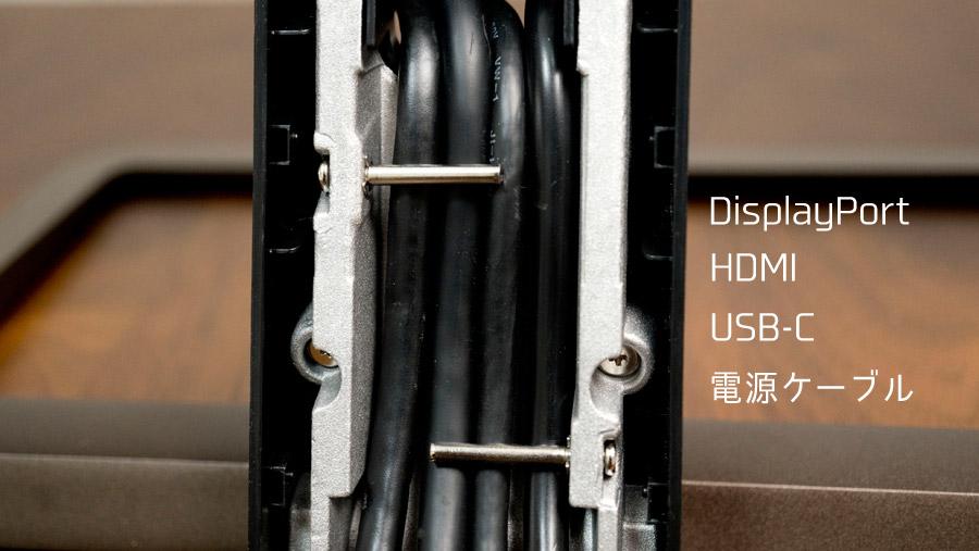 EW3280U ケーブル収納最大本数