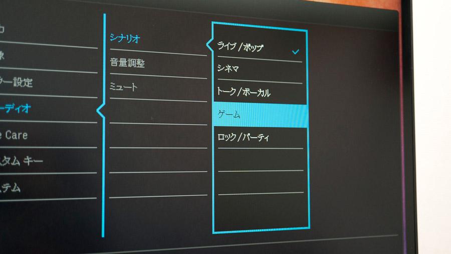 EW3280U 音声シナリオ選択