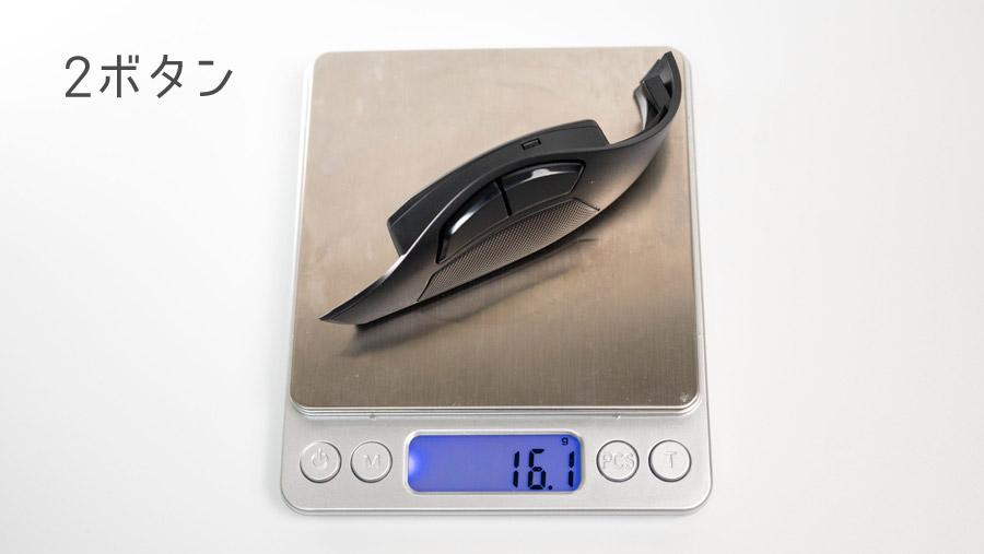 Razer Naga Pro 2ボタンの重さ