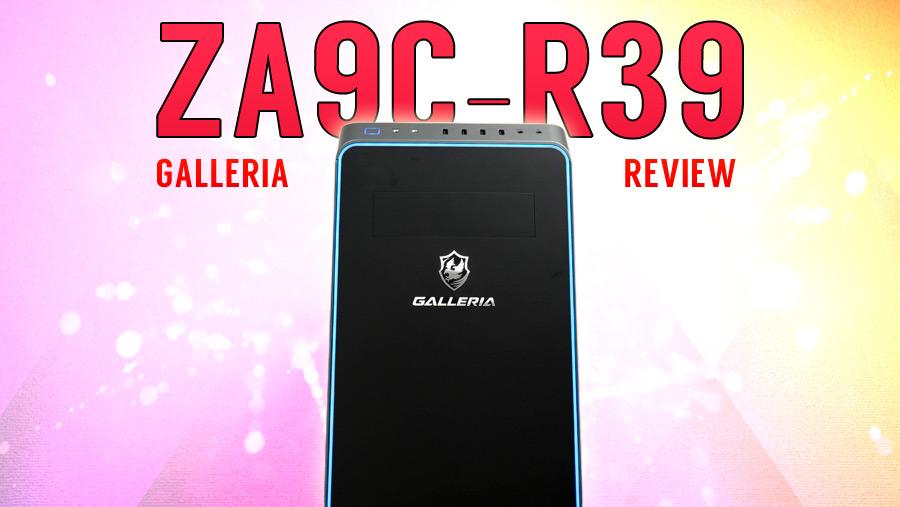 【実機レビュー】GALLERIA ZA9C-R39 - RTX3090搭載のハイエンドBTOPC