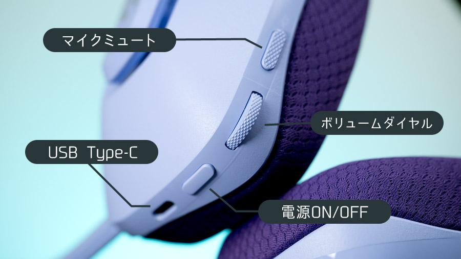 G733 ボタン