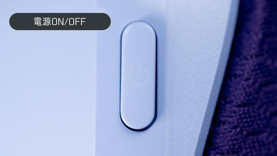 G733 電源ボタン