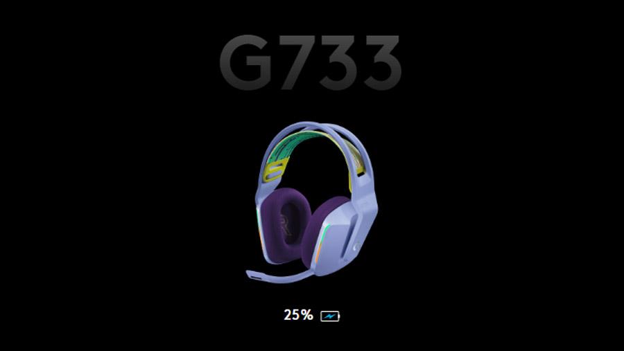 G733 G HUB