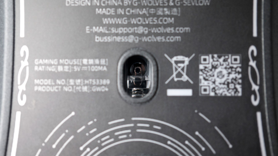 HT-S センサー