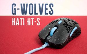 【レビュー】G-Wolves Hati HT-S - 小さくて超激軽だけど人を選ぶ?