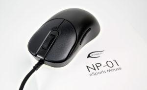 【レビュー】ZYGEN NP-01 - 様々な持ち方が考慮されたシェイプのeSportsマウス