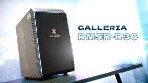 GALLERIA RM5R-R36 レビュー